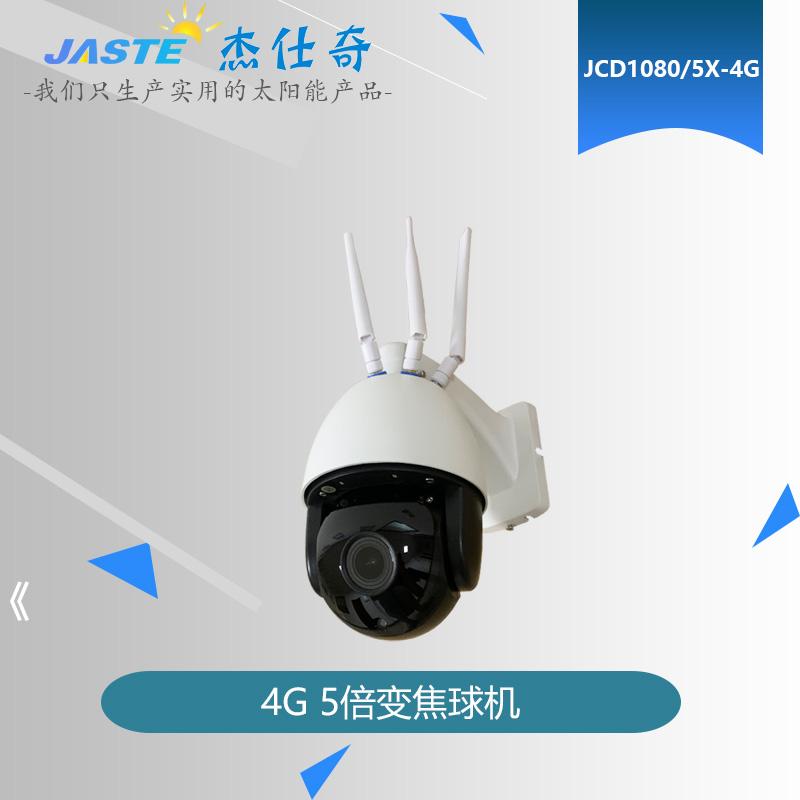 JCD1080/5X-4G