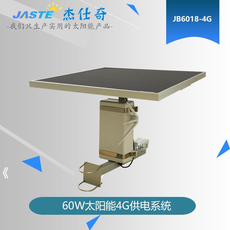 JB6018-4G