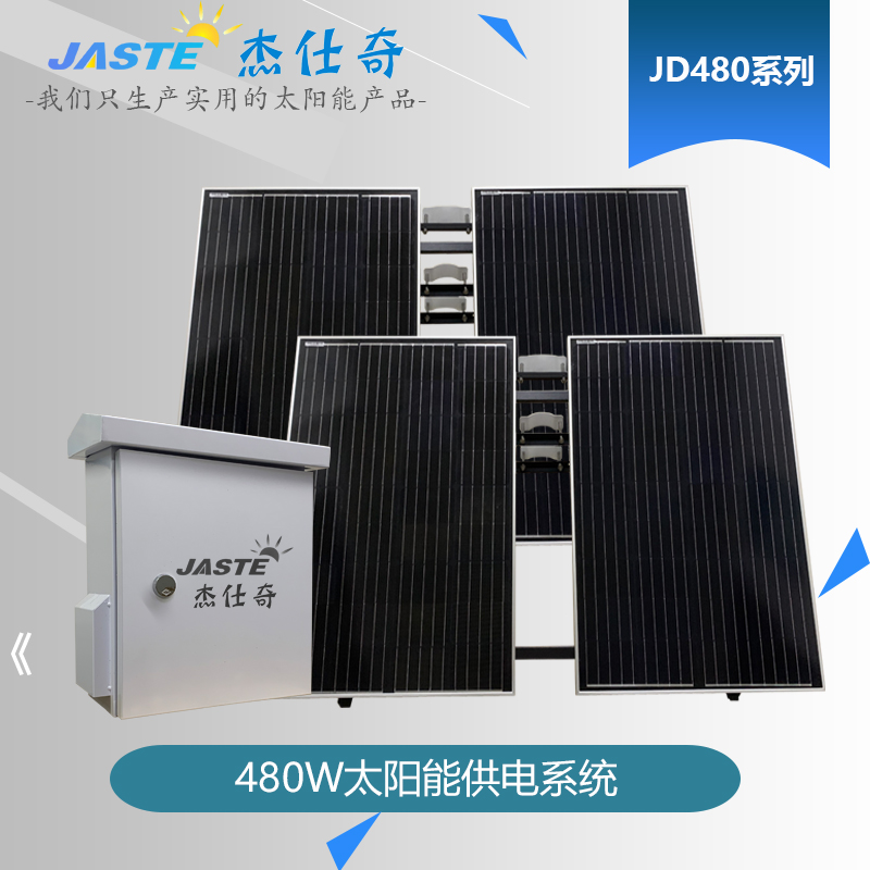 JD480系列